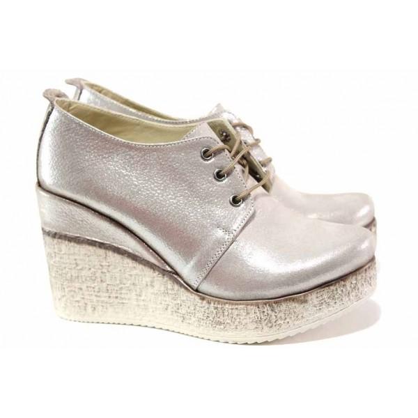 Анатомични дамски обувки от естествена кожа МИ 448-254 бежов | Дамски обувки на платформа | MES.BG