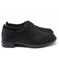 Анатомични български обувки от естествена кожа СИ 208 черен сатен | Равни дамски обувки | MES.BG