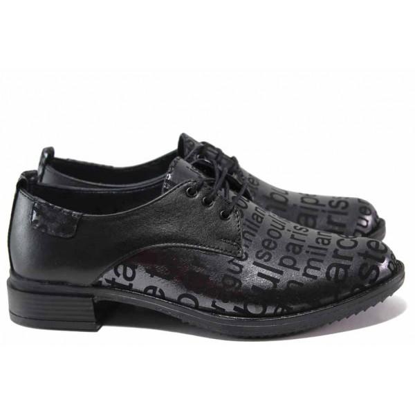 Анатомични български обувки от естествена кожа СИ 208 черен букви | Равни дамски обувки | MES.BG