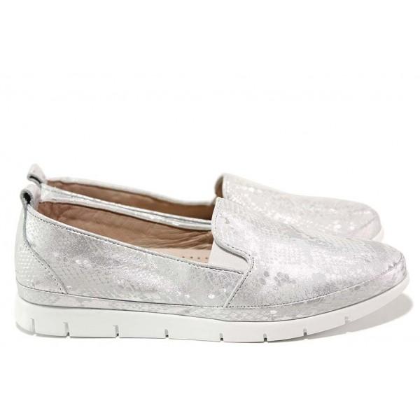 """Ежедневни анатомични дамски обувки в сребрист цвят, без връзки, мека """"дишаща"""" естествена стелка/ МИ 273-1515 сребро / MES.BG"""