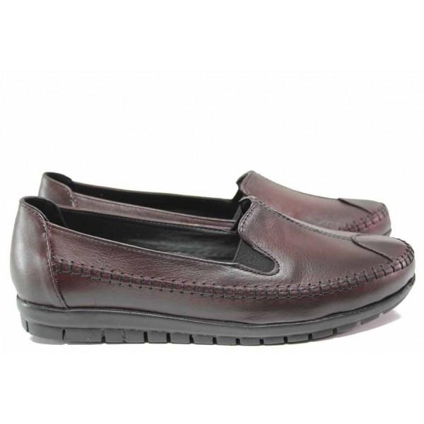 """Ежедневни дамски обувки, леко еластично ходило, """"дишаща"""" ортопедична стелка от естествена кожа / МИ 043-3180 бордо / MES.BG"""