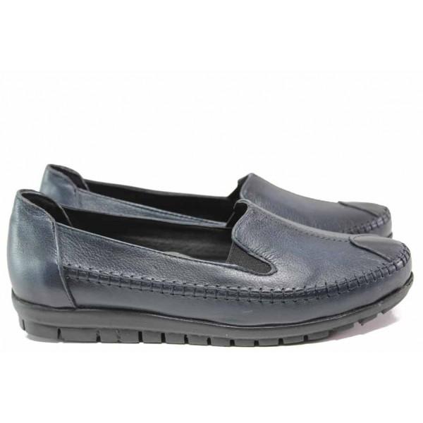 Сини дамски обувки на ортопедично ходило, ластик от двете страни при свода, изработени изцяло от естествена кожа / МИ 043-3180 син / MES.BG