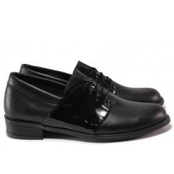Комфортни дамски обувки; леко, формовано цяло ходило; анатомична кожена стелка / НЛ 292-Аризона черен кожа-лак/ MES.BG