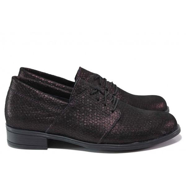 Български дамски обувки; естествена кожа-сатен; анатомично ходило; модерна визия / НЛ 292-Аризона бордо-сатен/ MES.BG