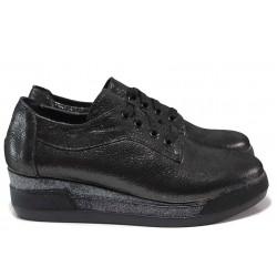Анатомични дамски обувки; 100% естествена кожа; удобно ходило; цвят-графит / НЛ 289-8218 черен сатен/ MES.BG