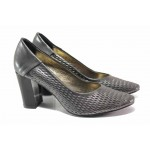 Елегантни дамски обувки; гъвкаво ходило; плавна извивка; изключително мека кожа-сатен / ФА 192 графит / MES.BG
