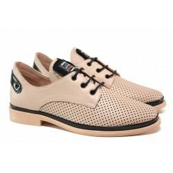 Спортни дамски обувки; изцяло от естествена кожа; естествена ортопедична стелка; еластично ходило / ТЯ 1142 розов / MES.BG