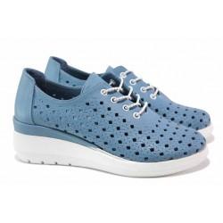 Комфортни дамски обувки с перфорация; еластични връзки; изцяло естествена кожа / ТЯ 420-27 син / MES.BG