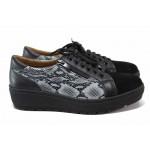 Дамски ортопедични обувки от естествена кожа SOFTMODE 2314 Marie черен | Дамски обувки на платформа | MES.BG