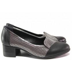 Анатомични дамски обувки, естествена кожа, плавна извивка, олекотена / ТЯ 222 черен-сребро / MES.BG