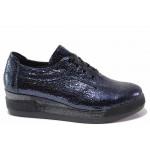 Анатомични български обувки, естествена кожа, плавна извивка / НЛ 289-8218 син-сатен / MES.BG