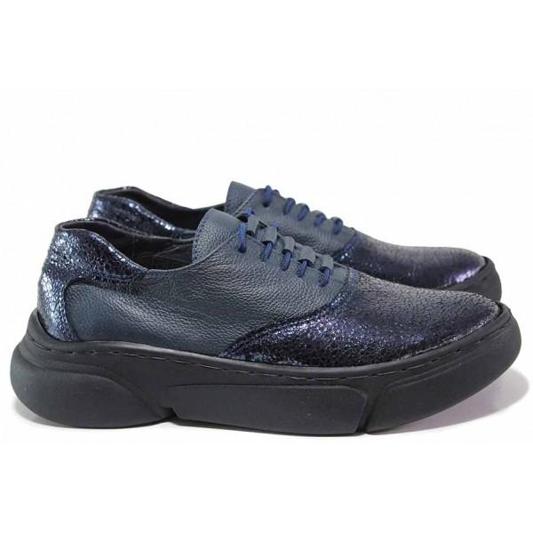 Анатомични български обувки, естествена кожа и естествена сатенирана кожа, връзки / НЛ 323-187 син-сатен / MES.BG