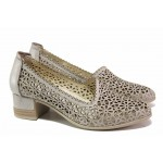 Дамски ортопедични обувки, изцяло от естествена кожа, гъвкаво ходило / ТЯ 901-20 бежов / MES.BG