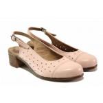 Дамски обувки с отворена пета, естествена кожа, перфорация / Ани 267-7251 пудра / MES.BG