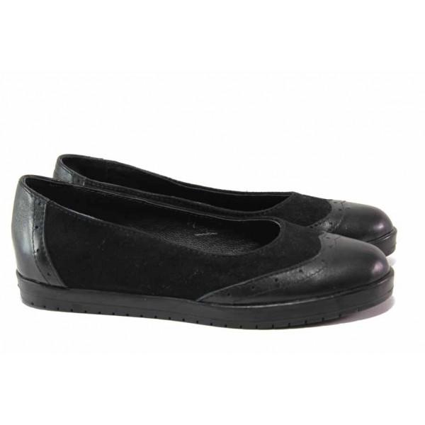Анатомични дамски обувки; гъвкаво ходило, изцяло естествена кожа / Ани 300 AMINA-4 черен / MES.BG
