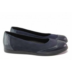 Анатомични дамски обувки, гъвкаво ходило, български обувки, естествена кожа / Ани 300 AMINA-4 син / MES.BG
