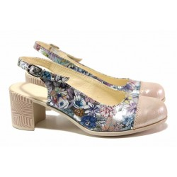 Анатомични дамски обувки за лятото, естествена кожа със сатениран ефект, отворена пета / Ани 267-527 бежов цветя / MES.BG