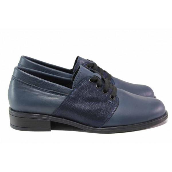 Равни дамски обувки, естествена кожа, анатомично ходило, произведени в България / Ани 292 Аризона син / MES.BG