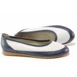 Анатомични дамски обувки, гъвкаво ходило, перфорации, естествена кожа / Ани 237-3406 син-бял / MES.BG