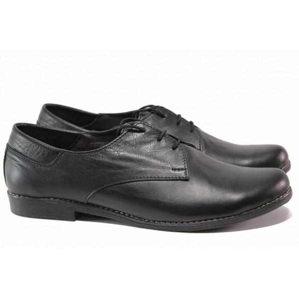 Дамски равни обувки, естествена кожа, анатомично ходило, произведени в България / Ани 183-14004 черен / MES.BG