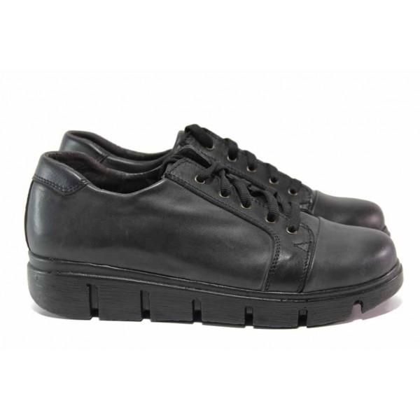Анатомични дамски обувки, естествена кожа, произведени в България, 100% комфорт / Ани 228-382 черен / MES.BG