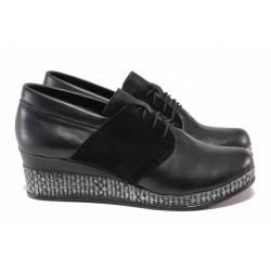 Български дамски обувки от естествена кожа, анатомични, плавна извивка на ходилото / Ани 292-18206 черен-велур / MES.BG