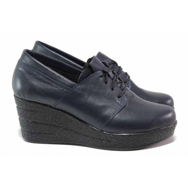 Български дамски обувки от естествена кожа, връзки, анатомия / Ани 292-96145 син / MES.BG