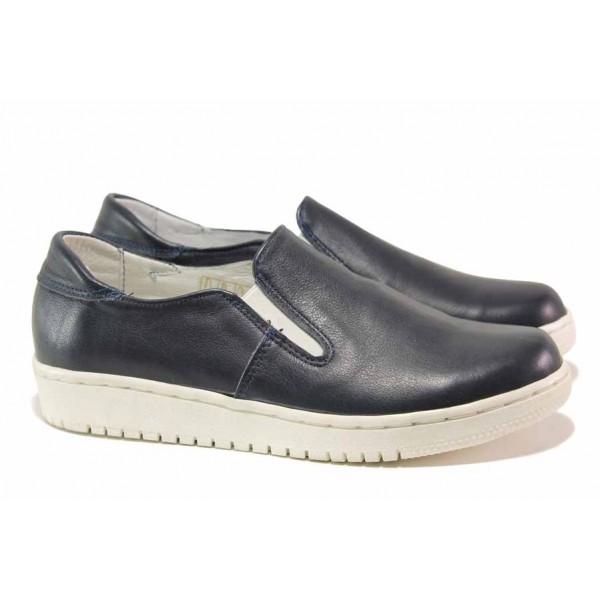 Дамски анатомични обувки, естествена кожа, произведени в България, 100% удобство / Ани 280-1608 син / MES.BG