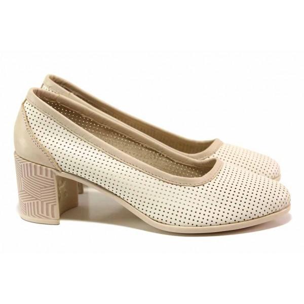 Анатомични дамски обувки за лятото, естествена кожа, перфорация / Ани 286-527 бежов / MES.BG