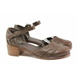 Анатомични дамски обувки за лятото, естествена кожа, затворена пета и пръсти / Ани 263-7251 кафяв / MES.BG