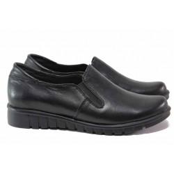 Анатомични дамски обувки, естествена кожа, закопчаване-ластик / Ани 280-8526 черен / MES.BG