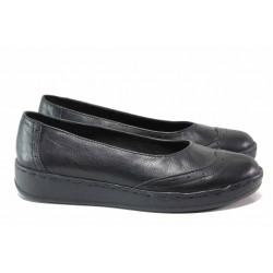 Български дамски обувки, гъвкаво анатомично ходило, изцяло от естествена кожа / Ани 300 AMINA черен / MES.BG
