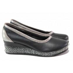 Кожени дамски обувки, анатомично ходило, платформа, перфорация / Ани 286-18206 черен / MES.BG