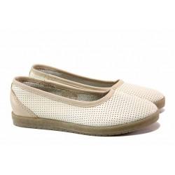 Български дамски обувки, перфорация, олекотено анатомично ходило, изцяло от естествена кожа / Ани 286 Safiye бежов / MES.BG
