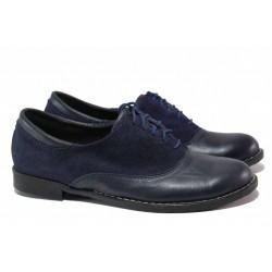 Български анатомични обувки, връзки при свода, естествени кожа и велур / Ани 163 GEDO син / MES.BG