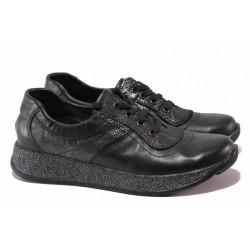 Български равни обувки, естествена кожа, закопчаване-връзки, анатомично ходило / Ани 131-157 черен / MES.BG