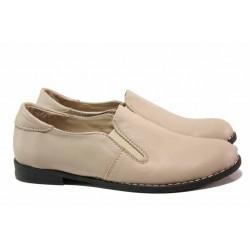 Български анатомични обувки, естествена кожа, закопчаване-ластик, еластично ходило / Ани 280 GEDO бежов / MES.BG