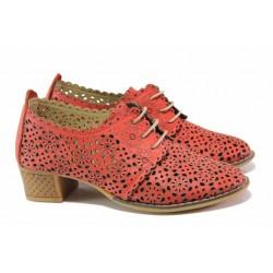 Дамски ежедневни обувки за лятото, връзки, естествена кожа, перфорация / Ани 2601 червен / MES.BG