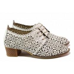 Дамски ежедневни обувки с перфорация, връзки, естествена кожа / Ани 2601 бял / MES.BG