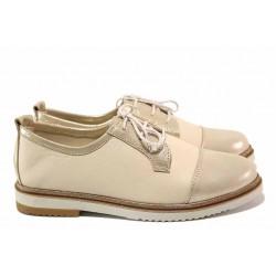 Български дамски обувки, естествена кожа, анатомични, сатен, връзки / Ани ADRIANA-02 бежов / MES.BG