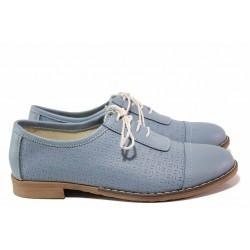 Български дамски обувки, изцяло от естествена кожа, анатомични ходила, класически модел / Ани TERRI-01 св.син / MES.BG