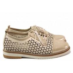 Анатомични обувки за лятото, български, дамски, естествена кожа, перфорация, сатен / Ани ADRIANA-02A бежов / MES.BG
