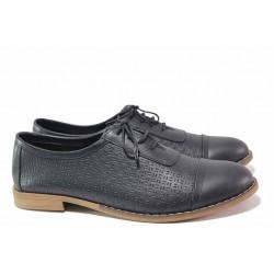 Български обувки, естествена кожа, анатомични, дамски, връзки / Ани TERRI-01 т.син / MES.BG