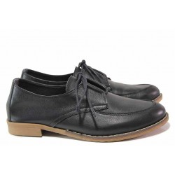 Равни обувки, класически модел, естествена кожа, дамски, контрастно ходило / Ани Ambro-02 черен / MES.BG