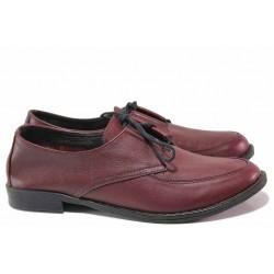Анатомични дамски обувки, естествена кожа, равни, български, ежедневни / Ани Ambro-02 бордо / MES.BG
