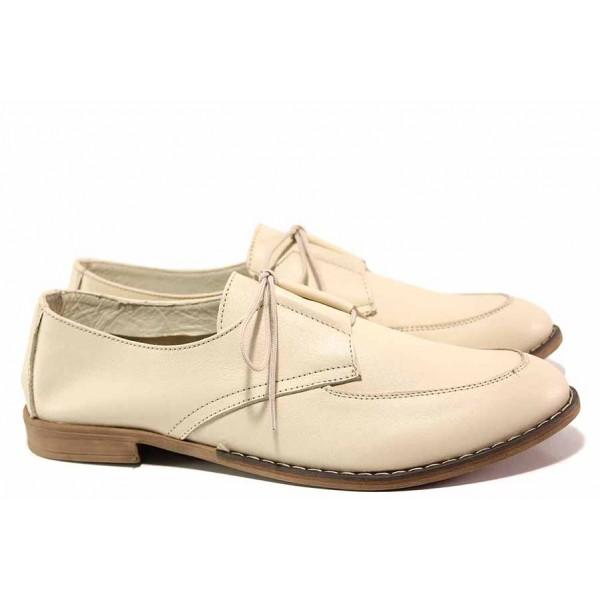 Стилни дамски обувки, ежедневни, анатомични, естествена кожа, български / Ани Ambro-02 бежов / MES.BG