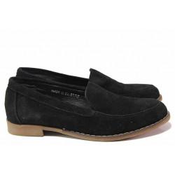 Черни дамски обувки, естествен велур, анатомични, мокасини, равни / Ани Ambro-04 черен / MES.BG