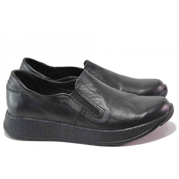 Български дамски обувки с ластик, естествена кожа, анатомично ходило / Ани 280-157 черен / MES.BG