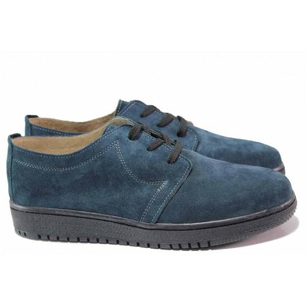 Комфортни велурени обувки, анатомично ходило, връзки при свода / Ани 1701-Валя петрол / MES.BG