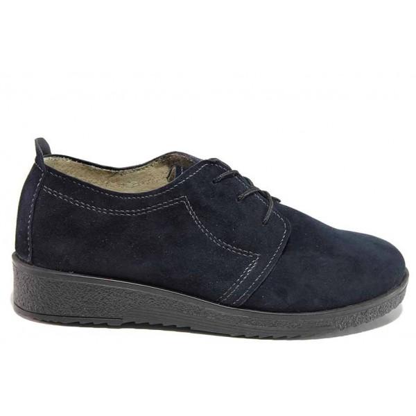 Анатомични дамски обувки, естествен велур, връзки, естествен кожен хастар и стелка / Ани 1702-Валя син / MES.BG